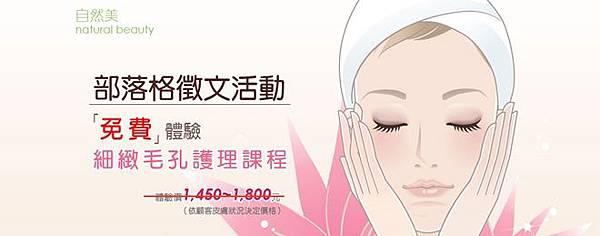 正確洗臉方式2