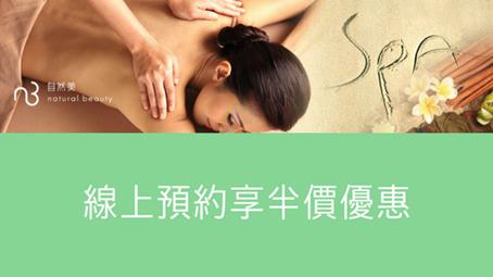 改善皮膚過敏原因