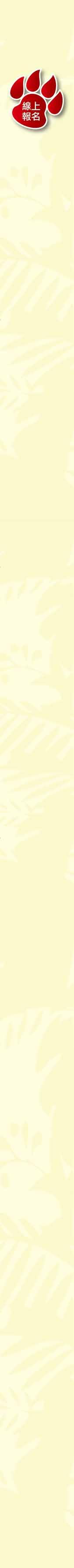 網站內頁編排_慢跑好物-02