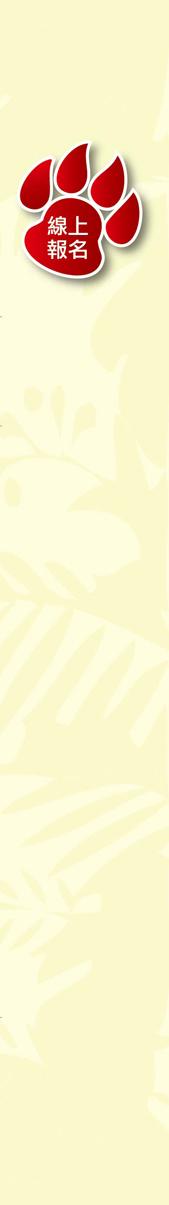 網站內頁編排_主題活動-02