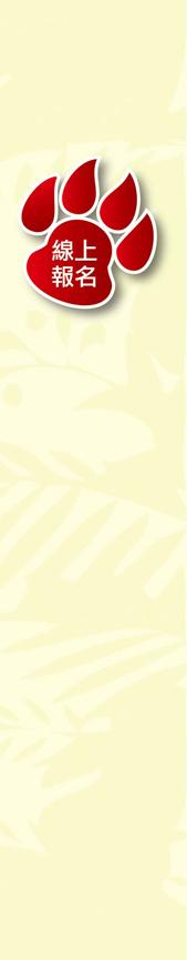 網站內頁編排_活動贈品-02
