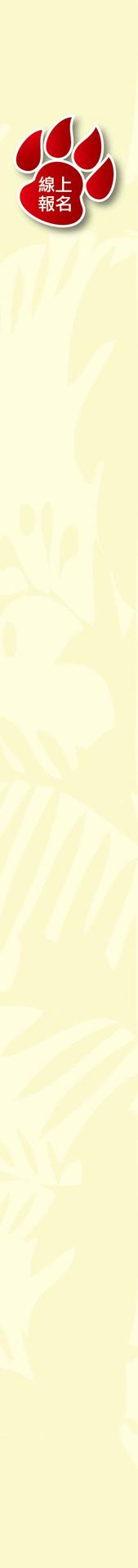 網站內頁編排_活動路線-02