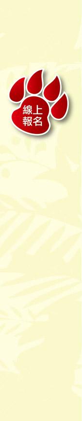網站內頁編排_衣服尺寸-02