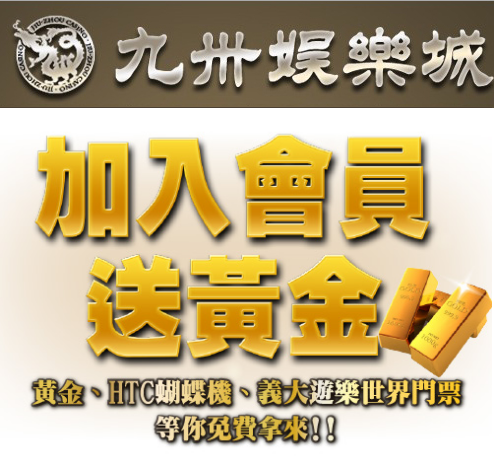 九州娛樂城 NBA即時比分 vip7777.net