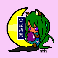 [MSN]中秋節2011_粉紅