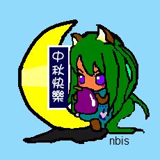 [MSN]中秋節2011_粉藍