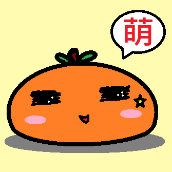 恩比柿_萌_1