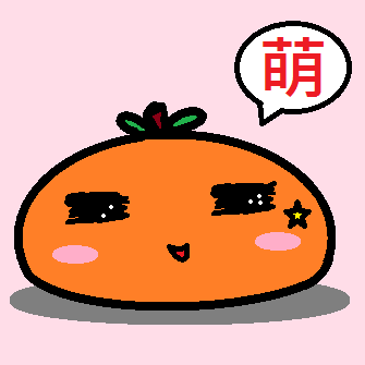 恩比柿_萌_2