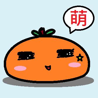 恩比柿_萌_3