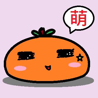 恩比柿_萌_4