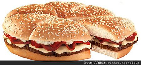 burger-king-pizza-burger