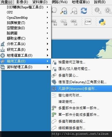 Qgis_徐昇式