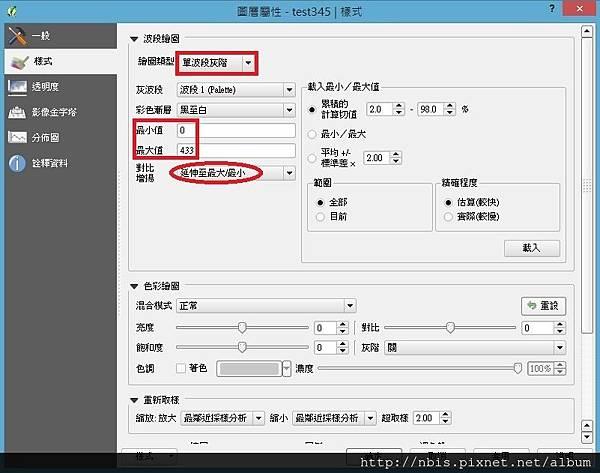 單波段灰階-02樣式_對比.JPG