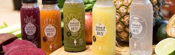 夏天健康飲品