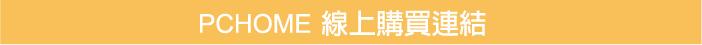 小王子限量筆記本-3.jpg