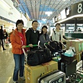 11-Dec we are heading to Cambodia from Taipei (7from Kaoshung).JPG
