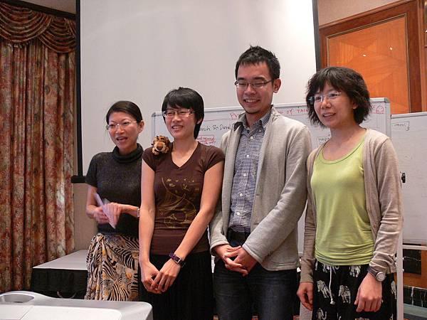 本次的台灣籍學員