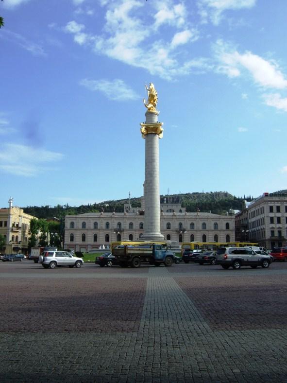 自由廣場(Freedom Square)