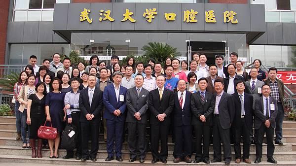 圖1:2014武漢長庚論壇 開心聚會