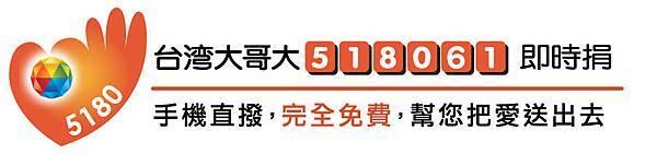 518061 logo