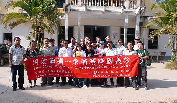 柬埔寨義診