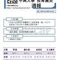 20120917週報_1