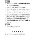 20120917週報_2
