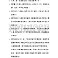 20121008週報_2