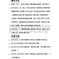 20121022週報_2