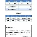 20121210週報_3