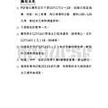 20121210週報_2
