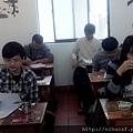 C360_2014-01-01-12-49-04-196