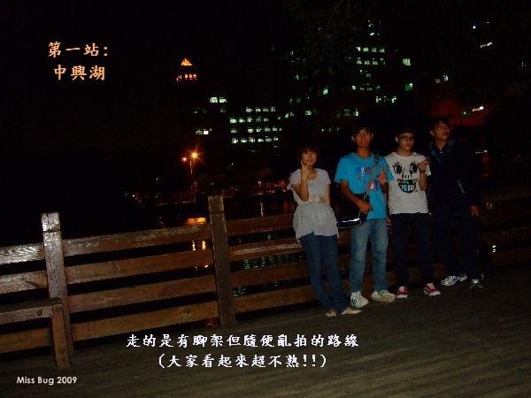 中興湖.JPG