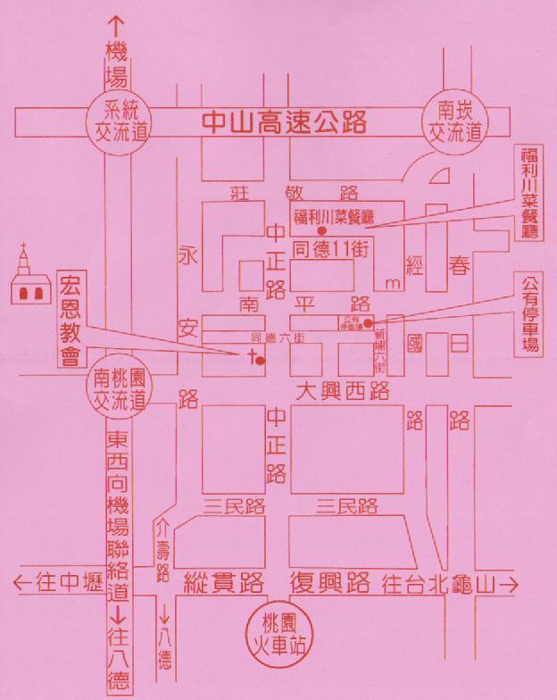 宇志婚禮的路線圖