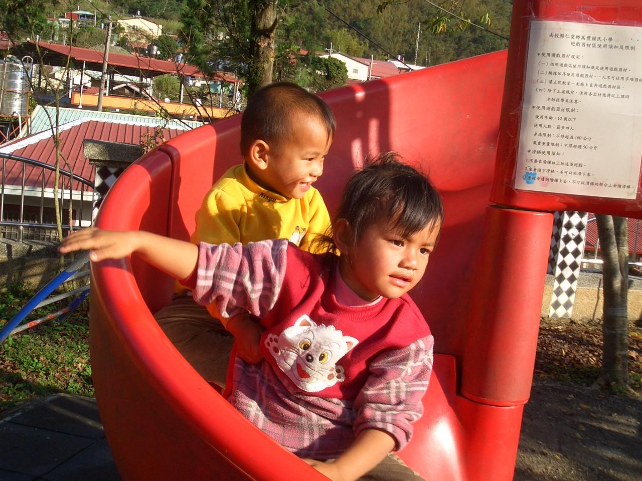 2008教育營照片 1335.jpg
