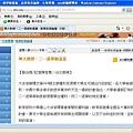 興大教授:二一退學制違憲(聯合2011/3/26)