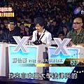 100年(2011年)5月超偶 臺中東海大學海選現場─蘇怡蓁