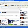 上YOUTUBE首頁娛樂類最熱門1