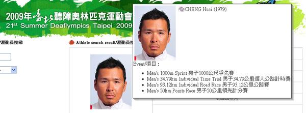 Huai's personal file.bmp