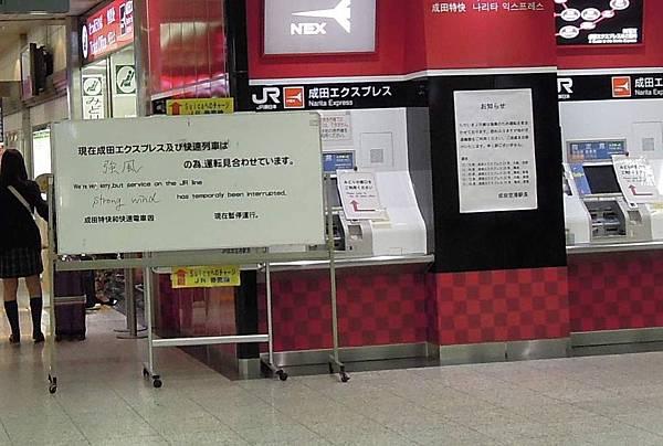 DSCN77691
