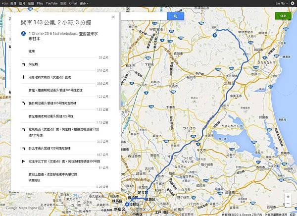 螢幕截圖 2014-03-12 09.12.35