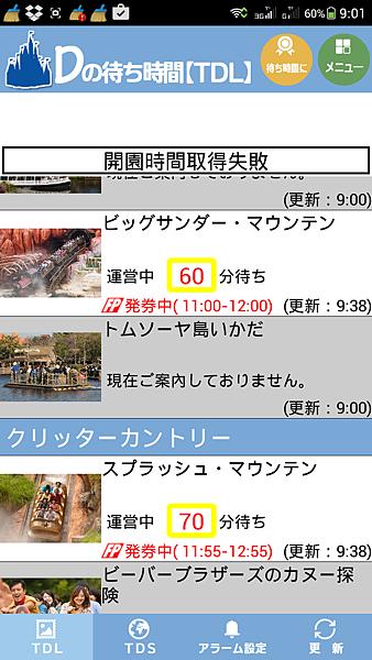 Screenshot_2015-04-28-09-01-14