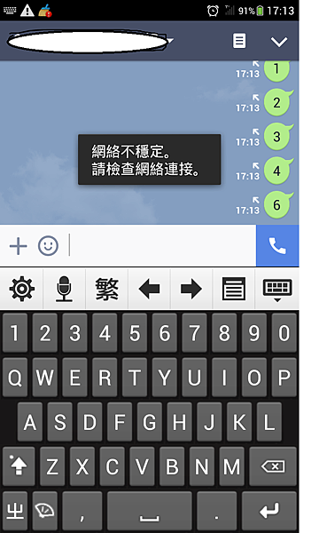 Screenshot_2015-08-30-17-13-51