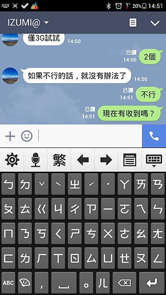 Screenshot_2015-08-29-14-52-03
