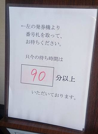 20170730_154856