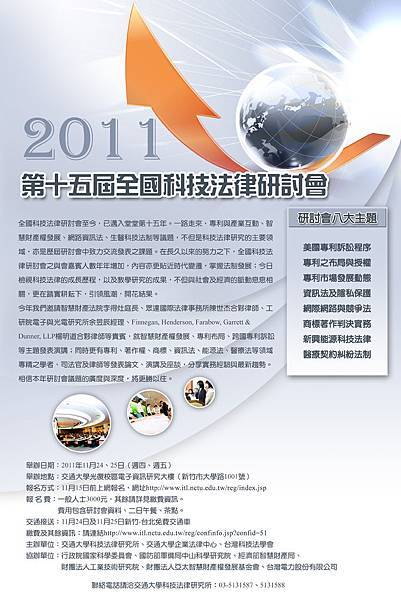 2011POSTER2.jpg