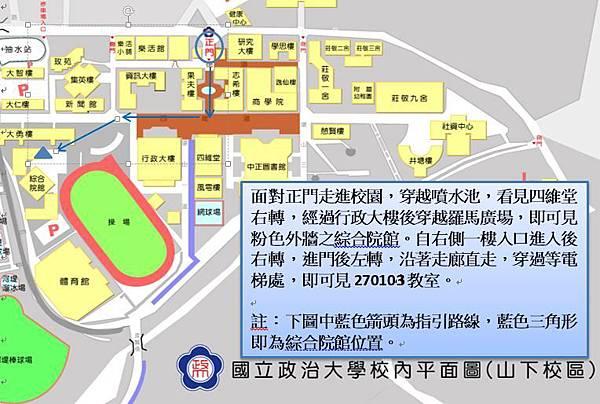 NCCU MAP