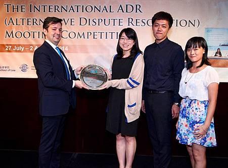 2014商務仲裁辯論頒獎