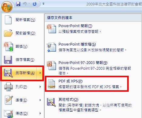 封裝pdf.bmp