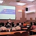 主持人:交通大學理學院盧鴻興院長